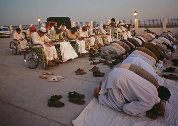 Читают намаз Мусульмане