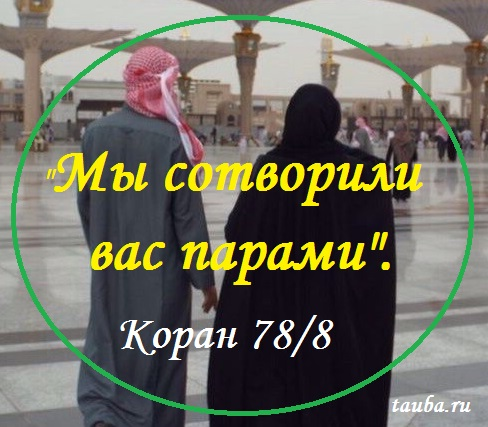 islam-kartinka