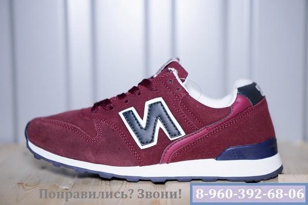 Где купить дешевые кроссовки в Уфе