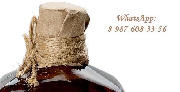 Масло черного тмина купить 500мл. Шифа