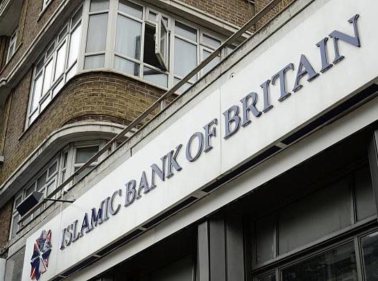Как работают Исламские банки без кредитов