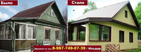 Ремонт и перекрытие крыши в Уфе