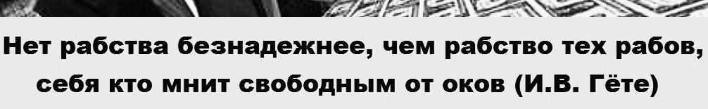 фрс сша кредит