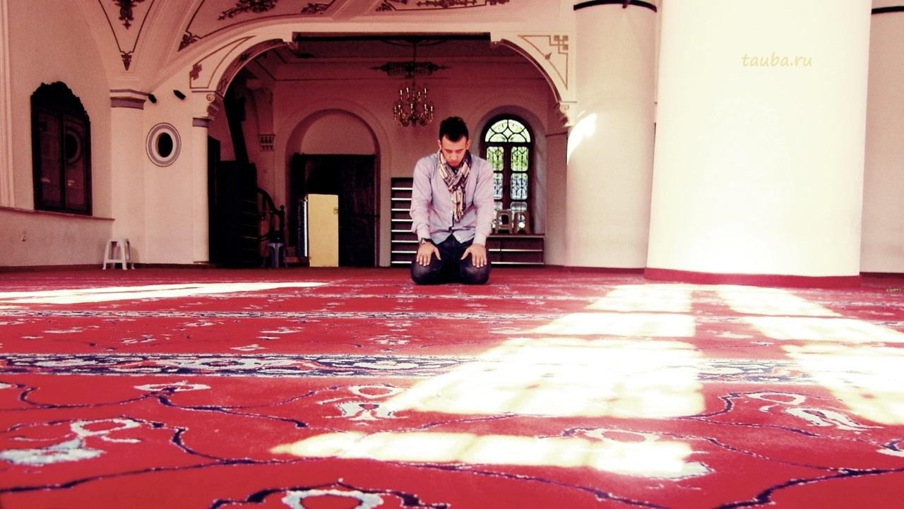 Молитва Солят