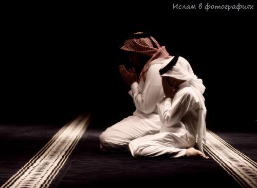 Молитва мусульман, намаз