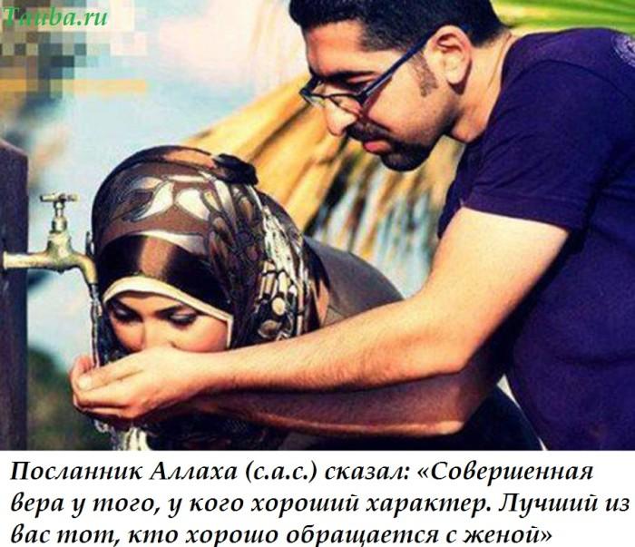 Картинки любовь в Исламе