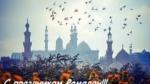 Священный месяц Рамадан в 2019 году: начало поста и завершение