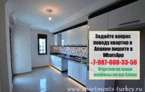 Недвижимость в Турции — квартиры в Алании для мусульман