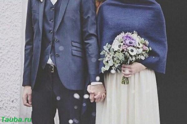 Фото муж и жена в Исламе