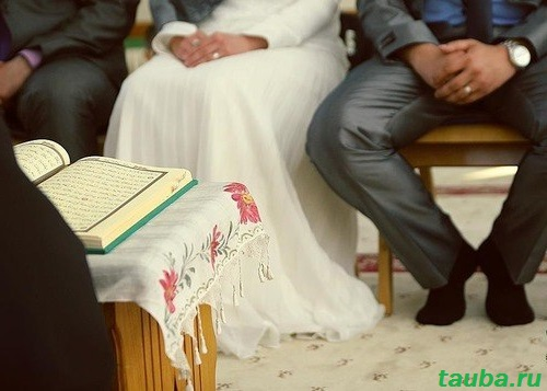 мусульмане фото никах
