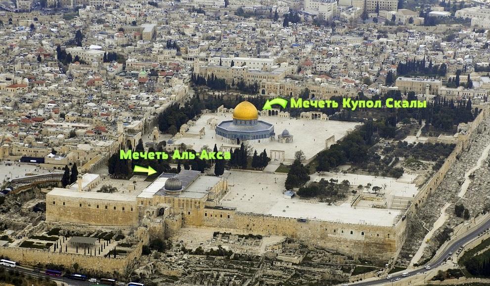 Мечеть Аль-Акса и Купол Скалы в Иерусалиме