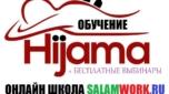 Хиджама: что это такое, атлас точек кровопускания, польза процедуры и обучение