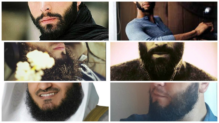 Борода в Исламе