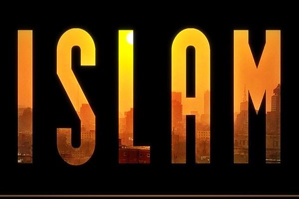 Религия Ислам: что это такое, столпы веры и ислама