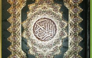 Что такое Коран?