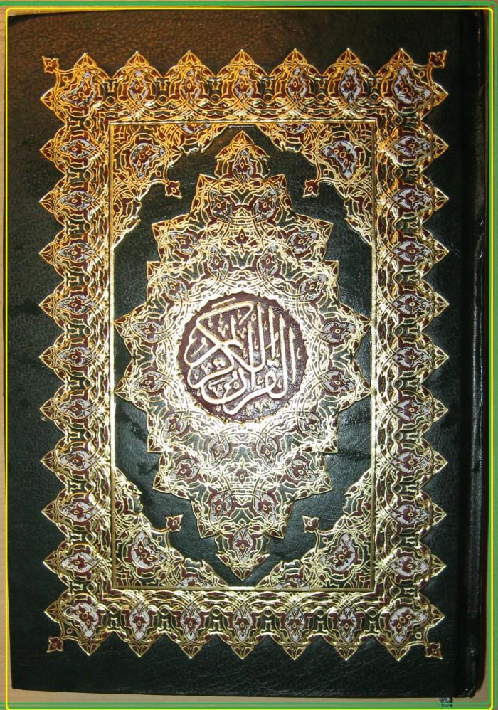 Уникальность Корана