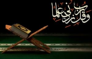 Кто написал Коран? Теперь мы узнаем правду