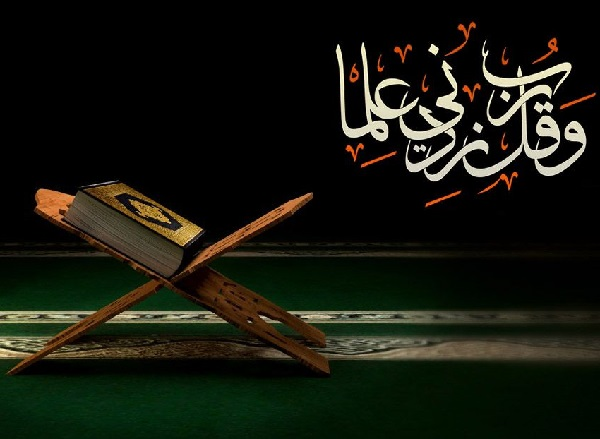 Чудо Корана
