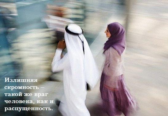 Можно ли брать у мужа в Исламе