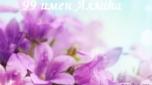 99 имен Аллаха, которые нужно выучить: список с переводом и их значение