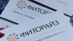 Бизнес возможности с компанией ФИТОРАЙЗ