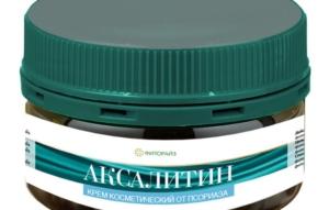 Косметический крем для тела «Аксалитин» от Фиторайз