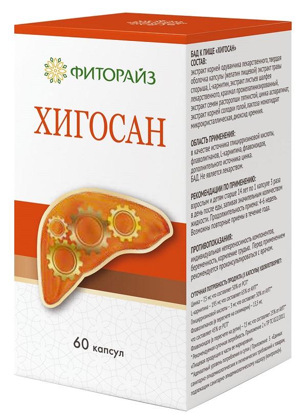 Обзор продукции от компании Фиторайз: «ХИГОСАН» для здоровья печени