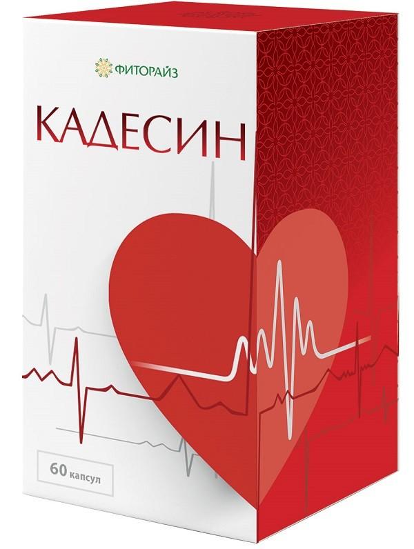 Для здоровья сердца капсулы Кадесин