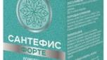 Очищающий комплекс «САНТЕФИС ФОРТЕ»