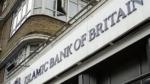 Как исламские банки получают прибыль, если давать и брать деньги под проценты запрещено?