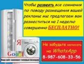 Утилизация стиральных машин в Уфе: вывоз и скупка бу техники