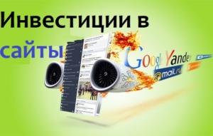Как Лысый в Яндекс Дзен зарабатывает. Дорахо и Бохато