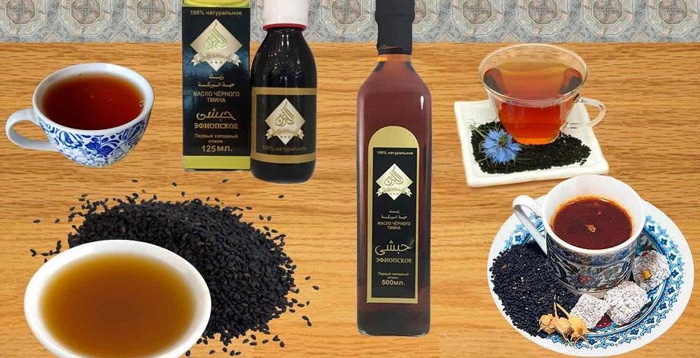 семена черного тмина отзывы похудевших